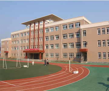 学校/办公